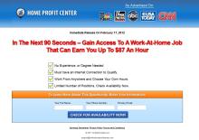 Home Profit Center